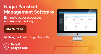 Nagar Parishad Management Software