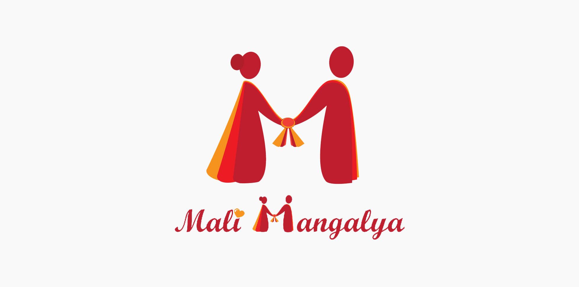 MaliMangalya