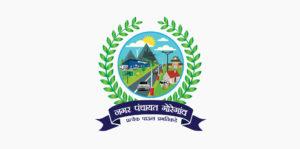 Nagar Panchayat Goregaon