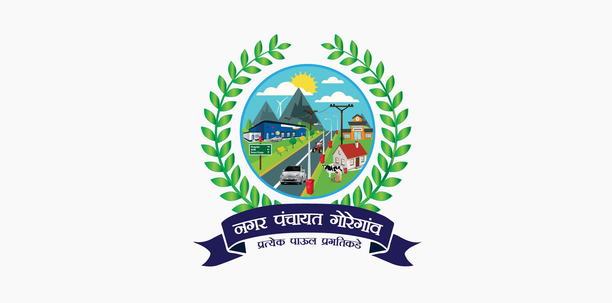 Nagar Panchayat Goregoan